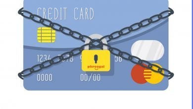 Photo of 5 Credit Card Mistakes to Avoid